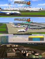 I Am An Air Traffic Controller 4 - Haneda 2