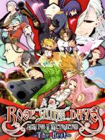 Дни Роз и Пистолетов: Лучшая Версия