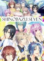 Семеро из Шинобазу: Глава 1 - Субару Уоррен