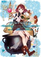Atelier Sophie: The Alchemist of the Mysterious