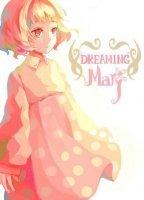 Мечтающая Мари