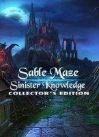 Темный Лабиринт 6: Гибельное Знание