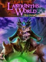 Лабиринты Мира 6: Башня Дьявола