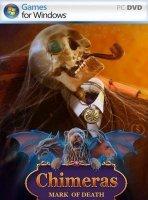 Химеры 5: Метка Смерти