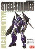 Steel Strider