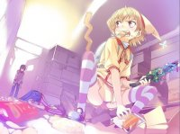 Yume Miru Kusuri: A Drug That Makes You Dream