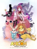 Anicon - Animal Complex: Cat's Path
