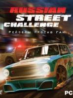 Russian Street Racing: Рейсеры против ГАИ