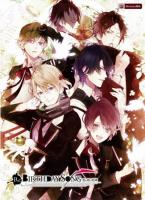 Re:Birthday Song - Koi o Utau Shinigami