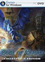 Край Реальности: Кольцо Судьбы