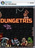 Dungetris