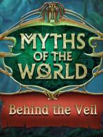 Мифы Народов Мира 13: За Завесой